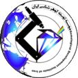 موسسه توسعه گوهرشناسی ایران